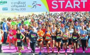 Bejrút 2013: női maraton