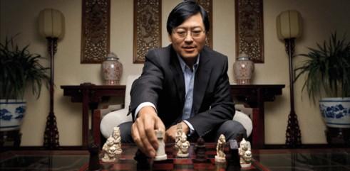 Yuanqing Yang, Lenovo vezérigazgató